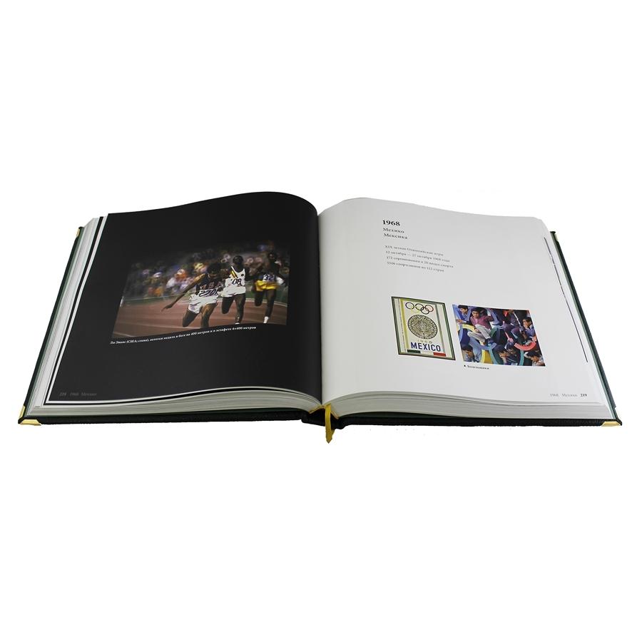 Олимпийские игры книга подарок спортсменам