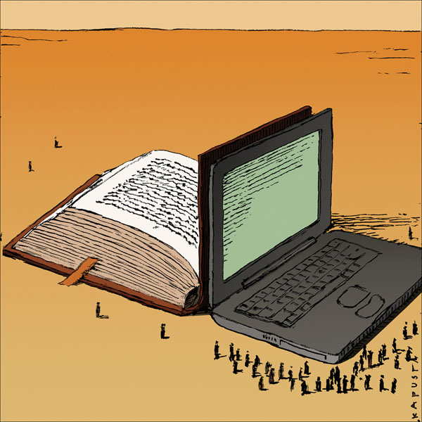 Что значит быть грамотным в век цифровых технологий?