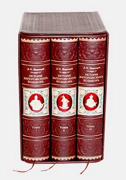 Книга платина и шоколад читать онлайн